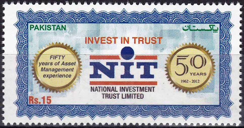 Pakistan Stamps 2012 National Investment Trust Ltd