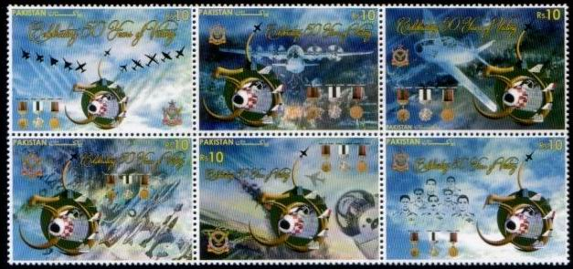 Pakistan Stamps 2015 Pakistan Air Force Fighter Aircrafts
