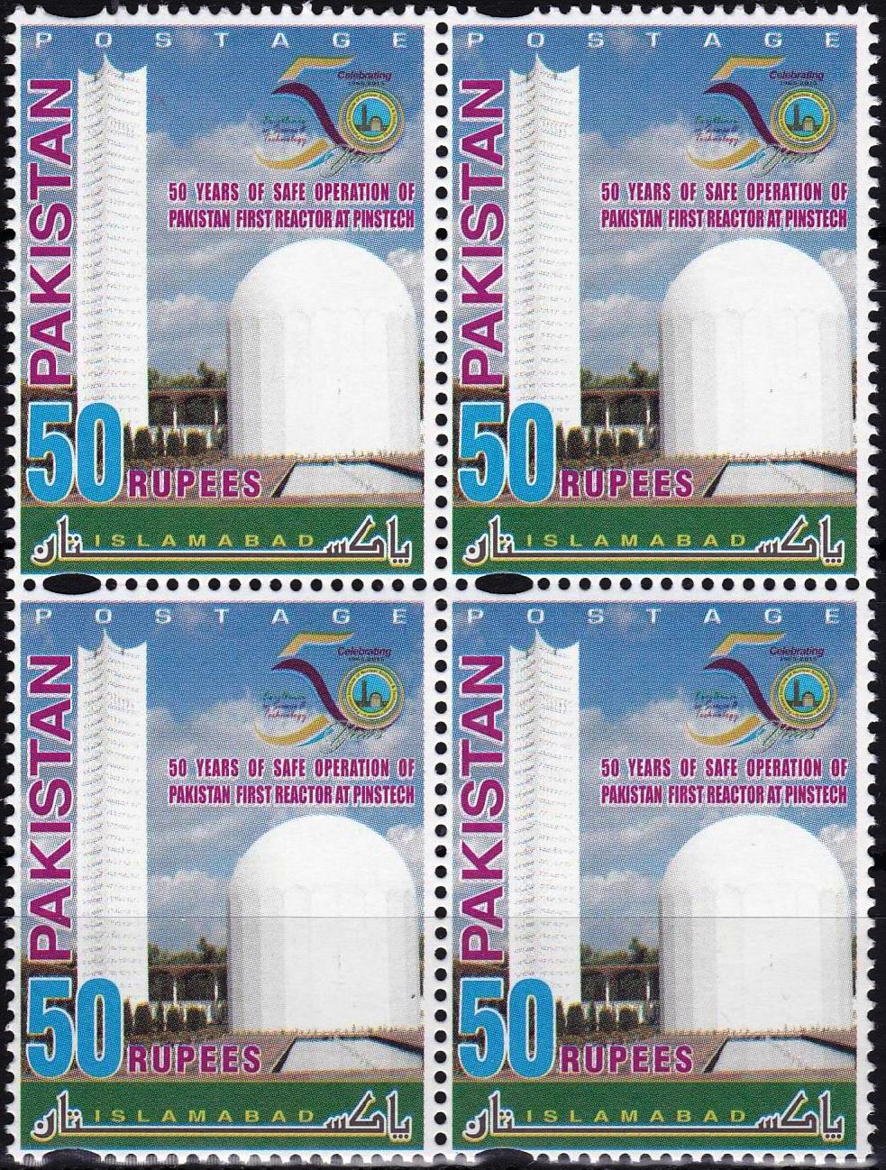 Pakistan Stamps 2016 50 Years Of Pakistans First Atomic Reactor