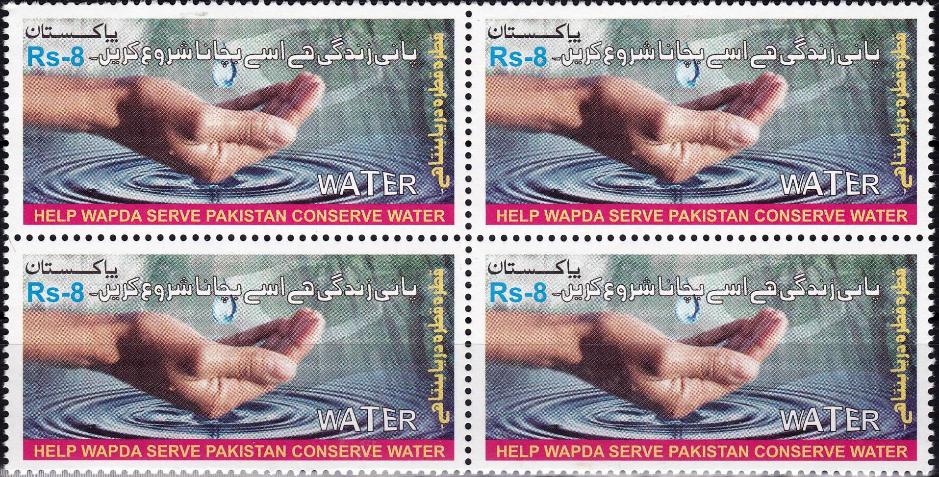 Pakistan Stamps 2016 Serve Pakistan Conserve Water