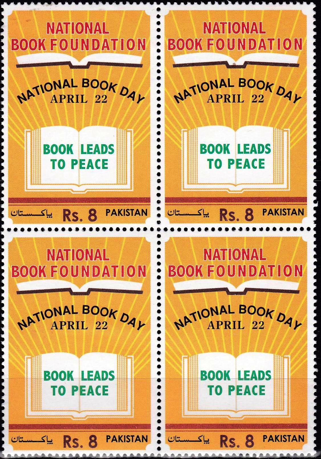 Pakistan Stamps 2016 National Book Day MNH