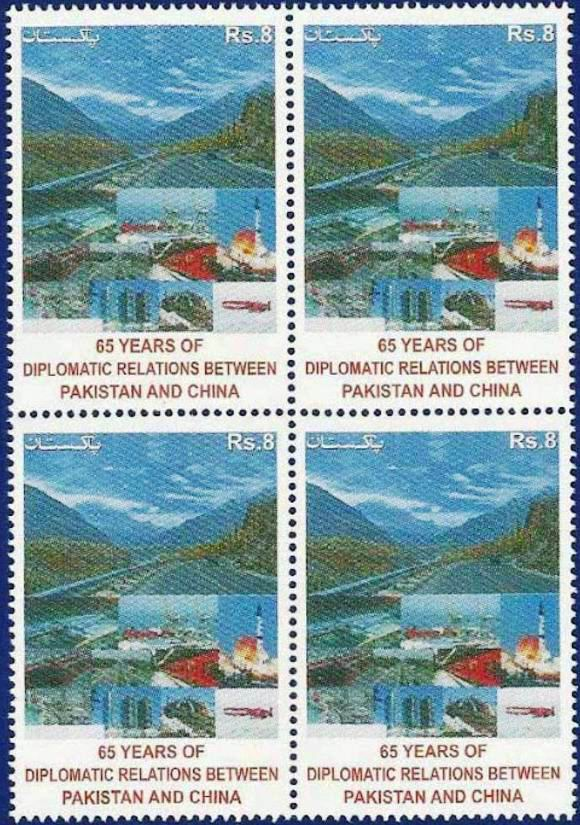 Pakistan Stamps 2016 Diplomatic Relations China MNH