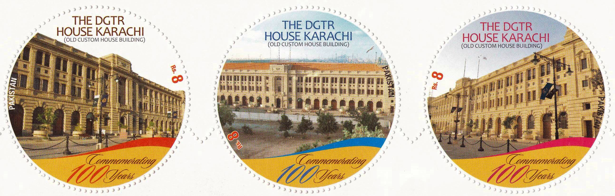 Pakistan Stamps 2016 Old Custom House Building MNH