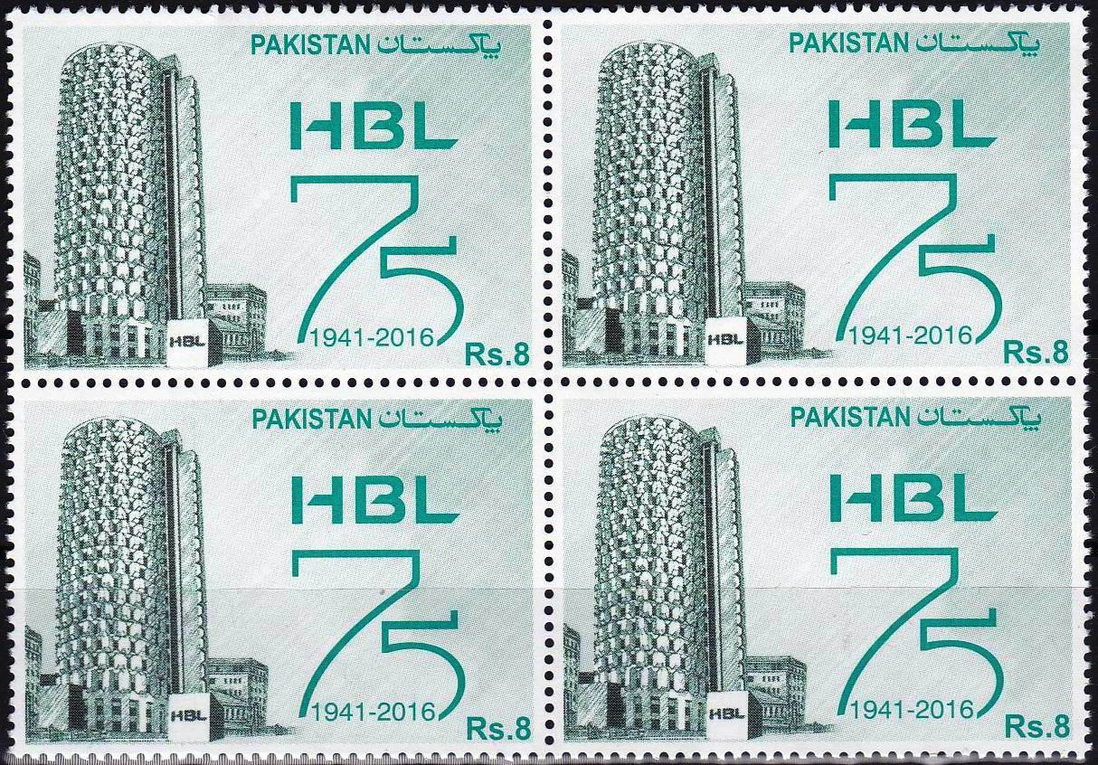 Pakistan Stamps 2016 Habib Bank Ltd MNH