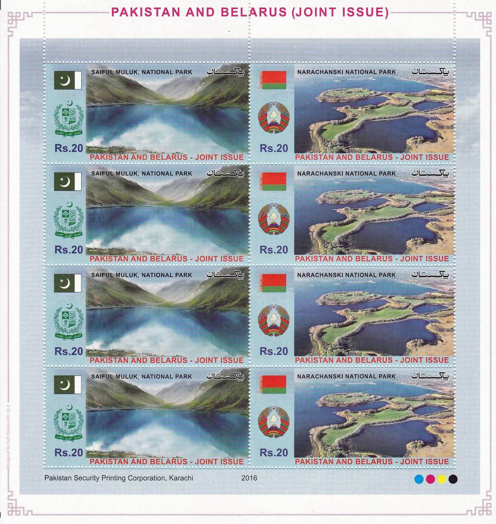 Pakistan Stamps 2016 Joint Issue Belarus National Parks MNH