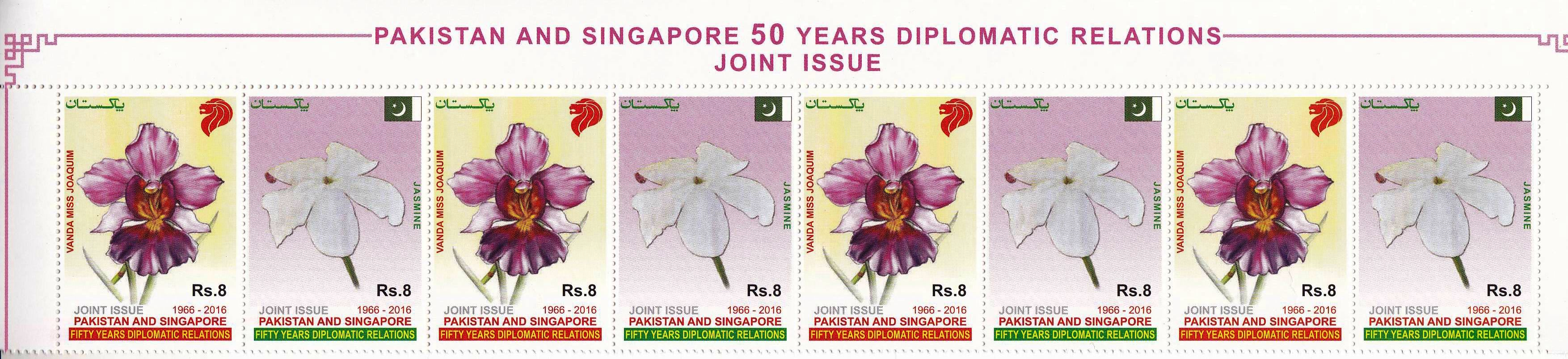 Pakistan Stamps 2016 Joint Issue Singapore Flowers Orchids MNH