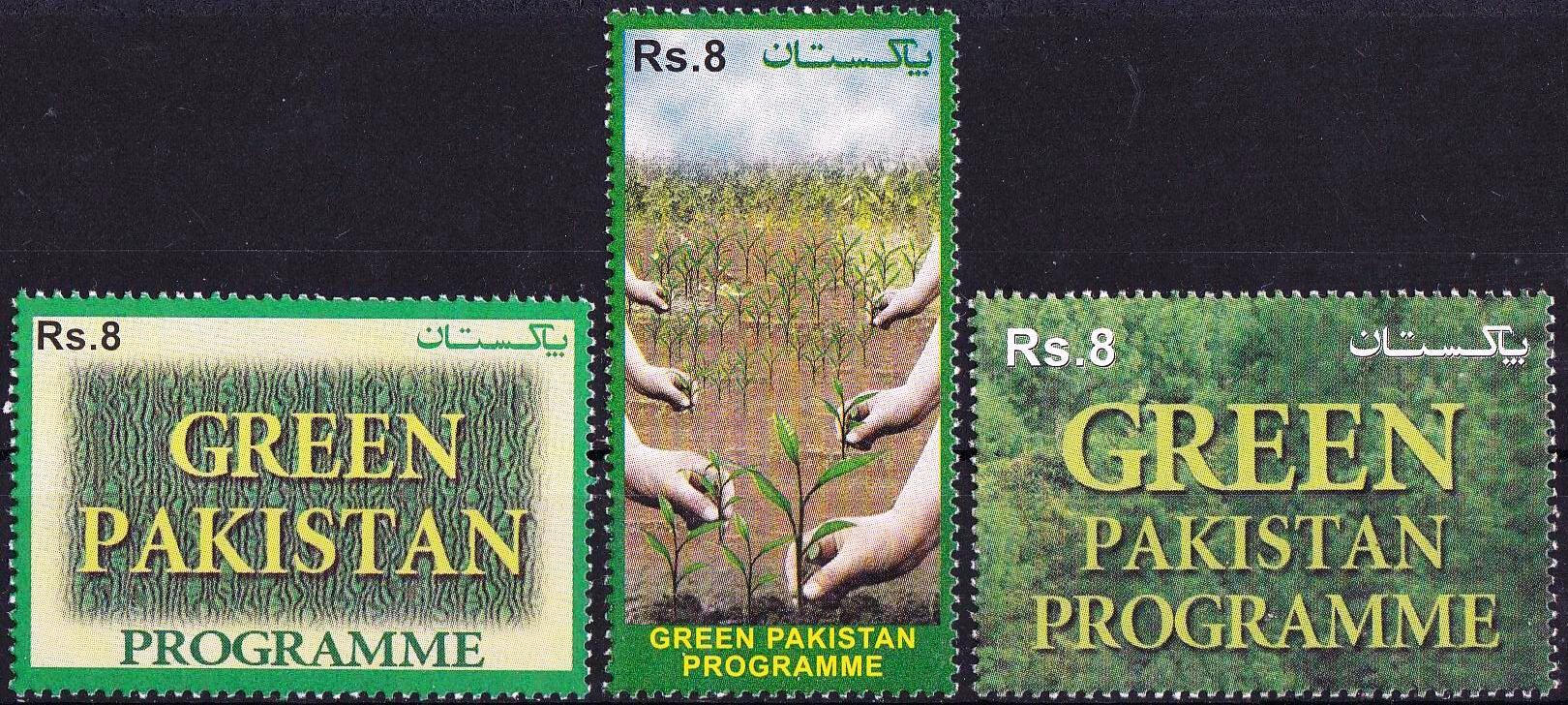 Pakistan Stamps 2018 Green Pakistan Programme MNH