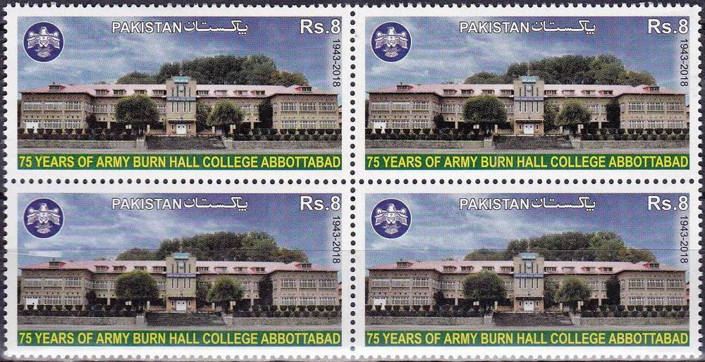 Pakistan Stamps 2018 75 Years Of Army Burnhall College Abbotabad