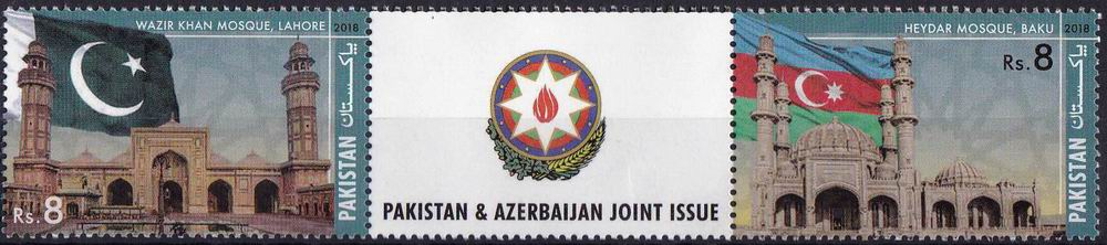 Pakistan Stamps 2018 Joint Issue Azerbaijan Wazir Khan