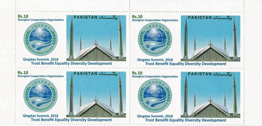 Pakistan Stamps 2018 China Shanghai Co Operation Organization