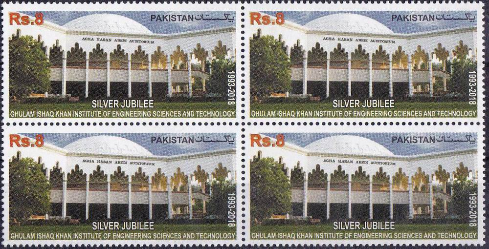 Pakistan Stamps 2001 Nishtar Medical College
