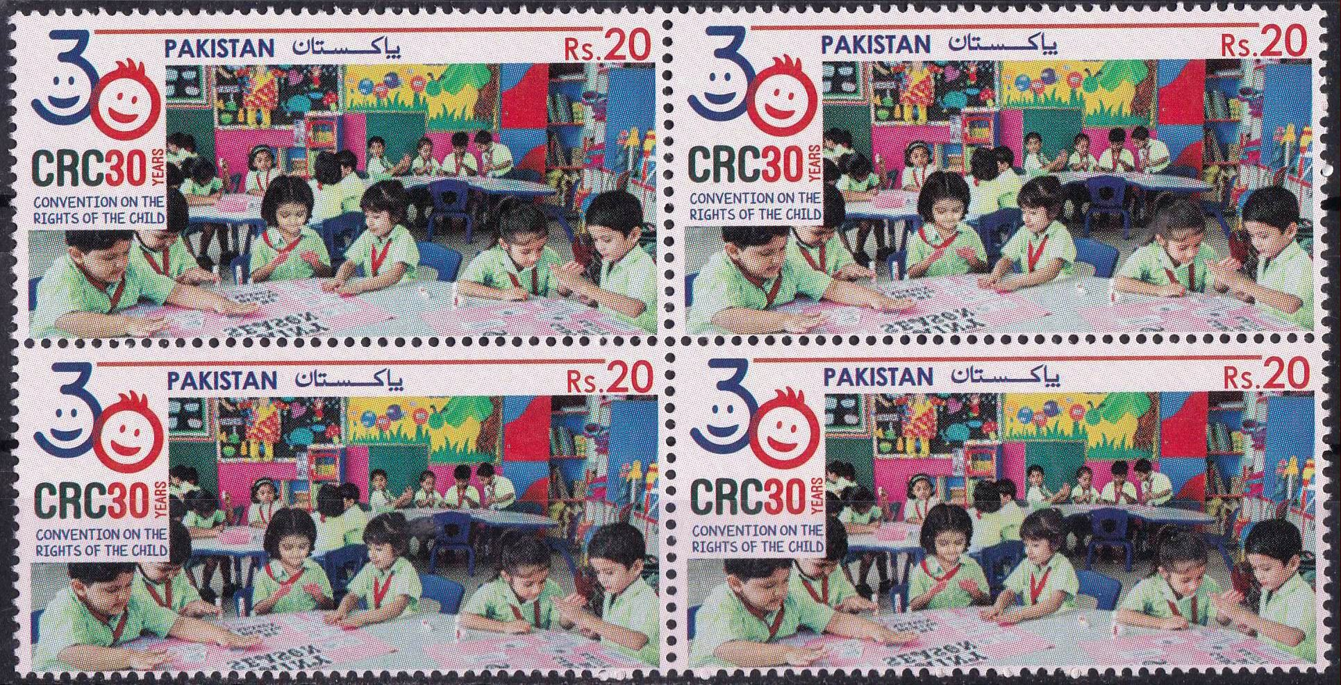 Pakistan Stamps 2019 Rights Of the Child MNH