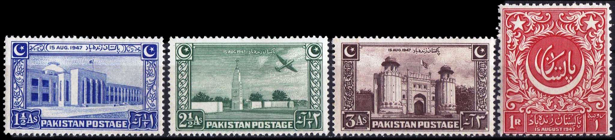 Pakistan 1948 Stamps Set First Independence Day