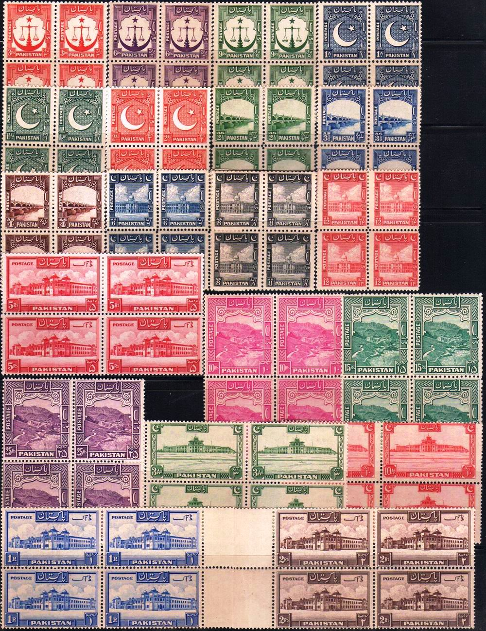 Pakistan Stamps Set 1948 Old Moon Complete Set Of 20 Stamps