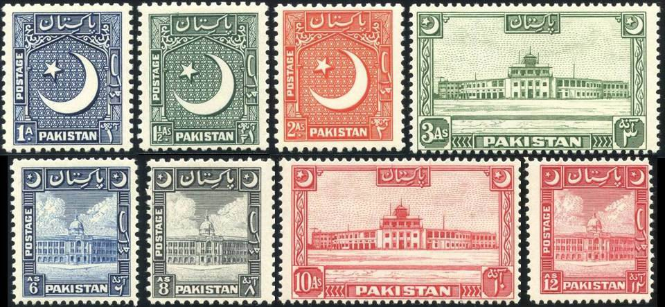 Pakistan 1949 Stamps Set First Regular Series