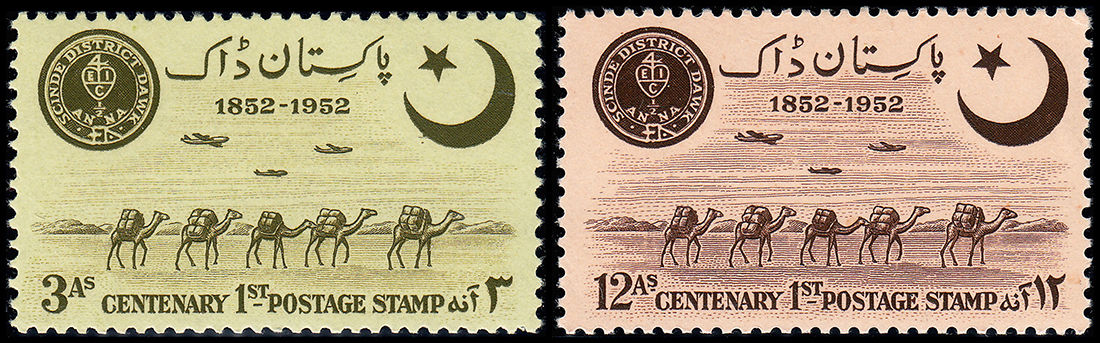 Pakistan Stamps 1952 Centenary Of Scinde Dawk