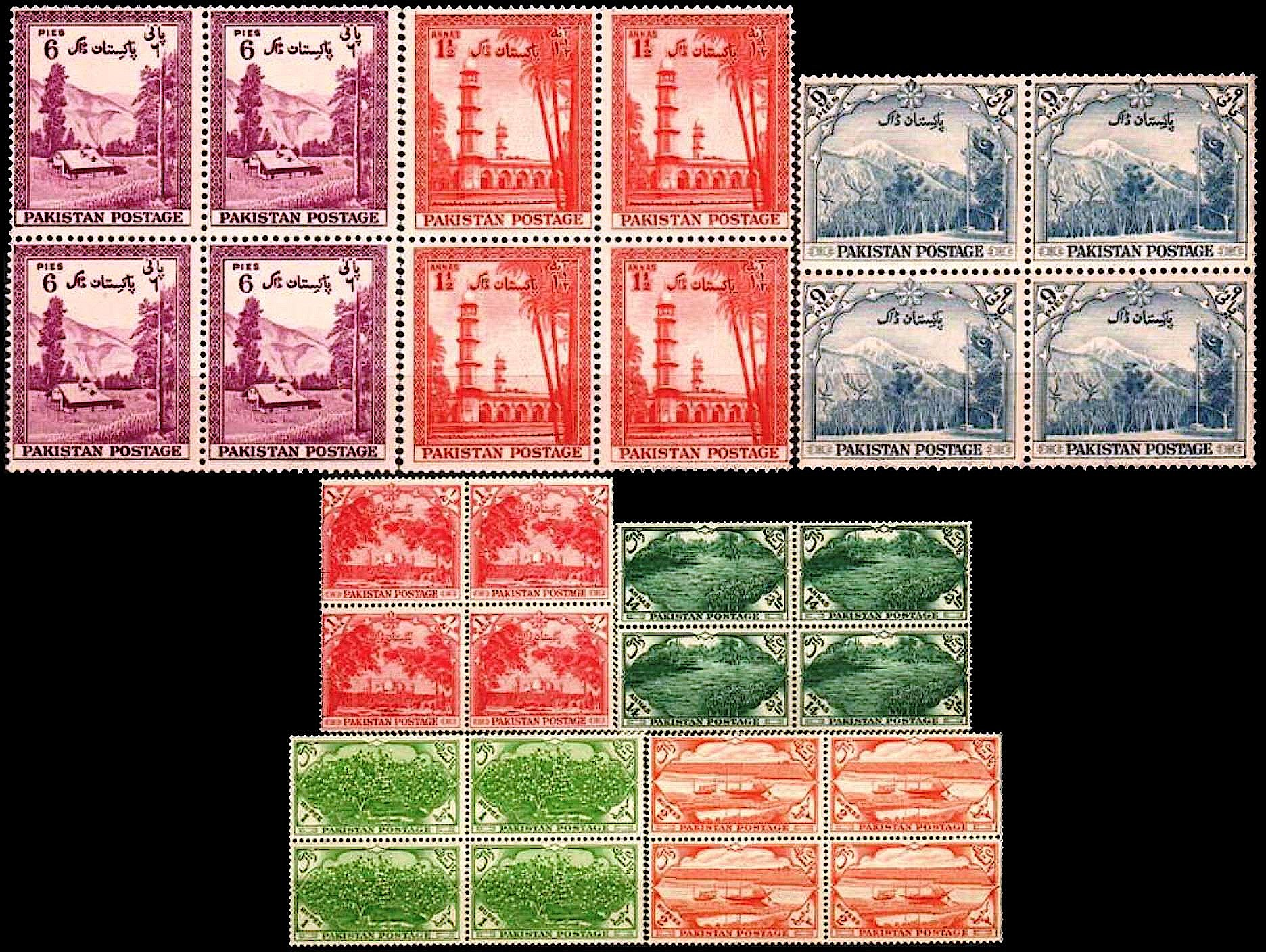 Pakistan Stamps 1954 7th Anniversary of Independence MNH