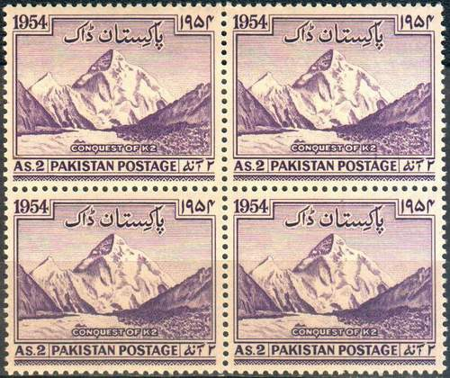 Pakistan Stamps 1954 Conquest Of K2 Mount Godwin UMM