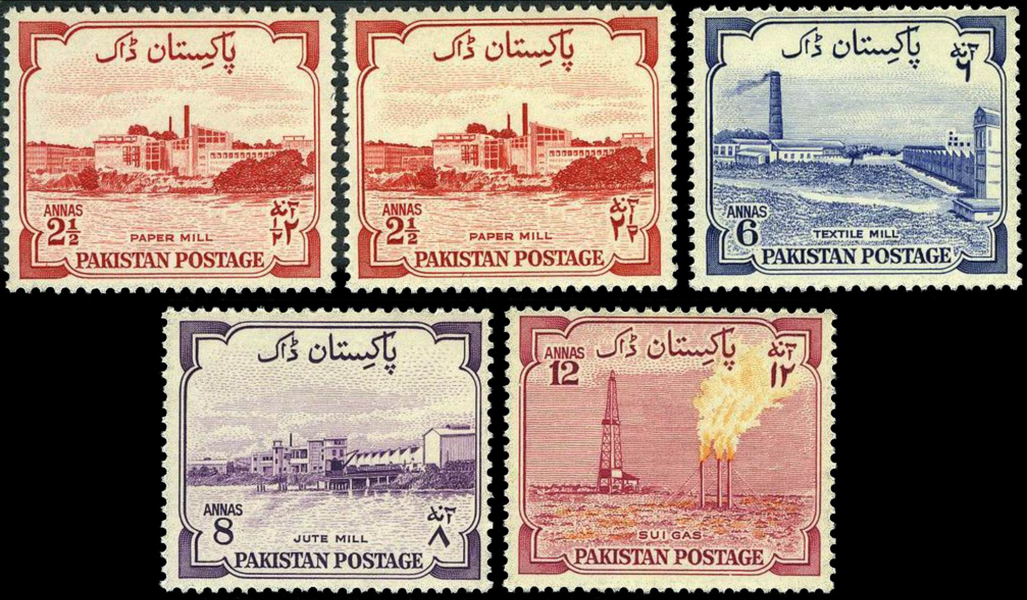 Pakistan Stamps 1955 Eighth Anniversary of Independence