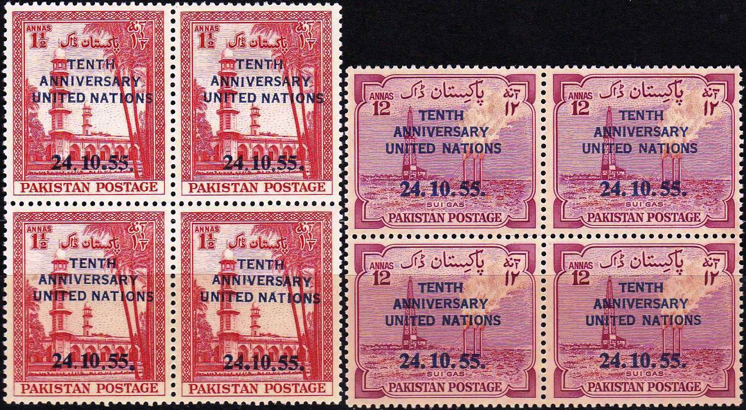 Pakistan Stamps 1955 Tenth Anniversary United Nations