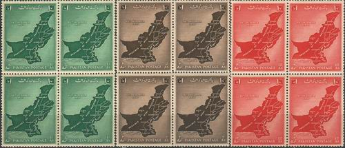 Pakistan Stamps 1955 Unification Of West Pakistan Map