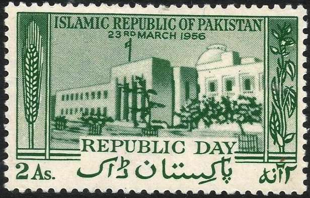 Pakistan Stamps 1956 Republic Day