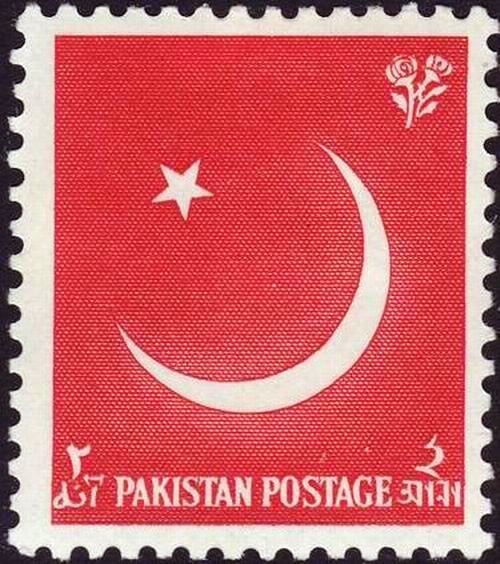 Pakistan Stamps 1956 Ninth Anniversary of Independence