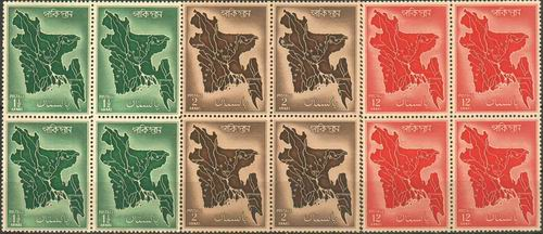Pakistan Stamps 1956 First Session Of National Assembly Dacca