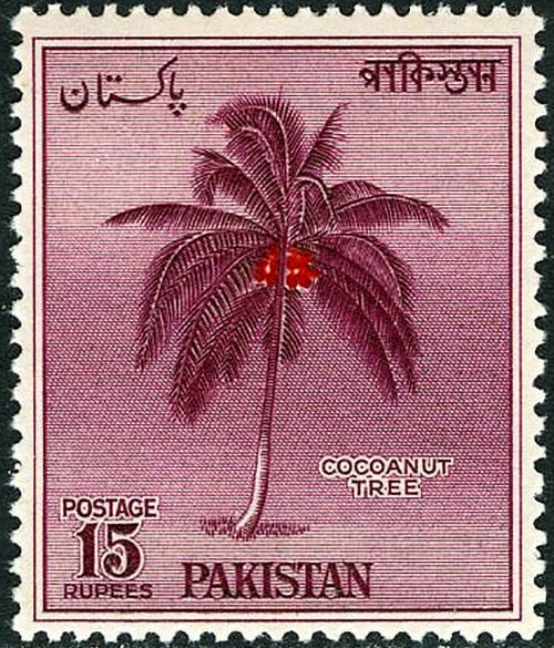 Pakistan Stamps 1958 Second Anniversary of Republic Day
