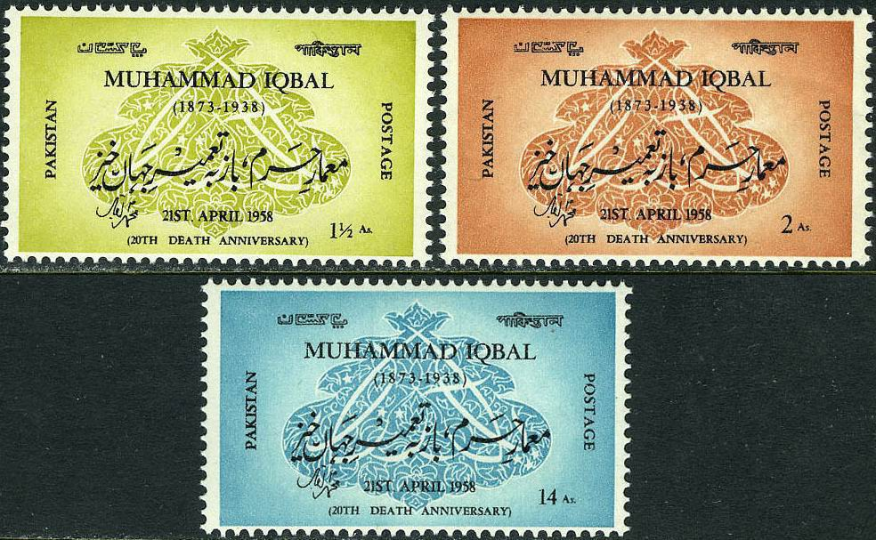 Pakistan Stamps 1958 Death Anniversary Allama Iqbal