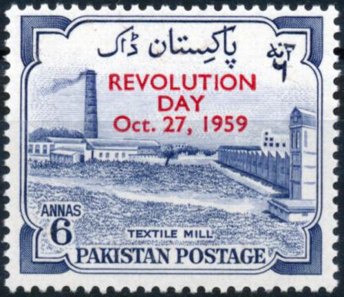 Pakistan Stamps 1959 Revolution Day