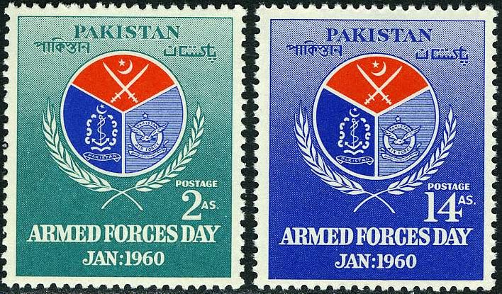 Pakistan Stamps 1960 Armed Forces Day