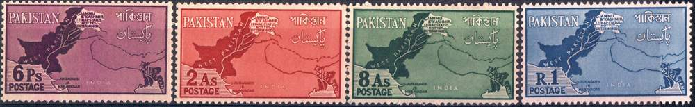 Pakistan Stamps 1960 Regular Series Pakistani Map Kashmir