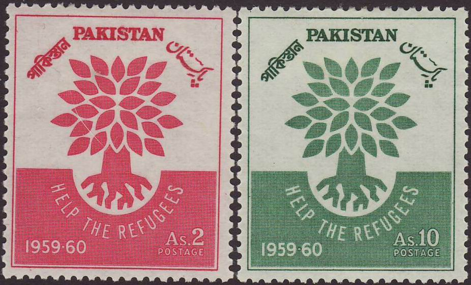 Pakistan Stamps 1960 World Refugee Year