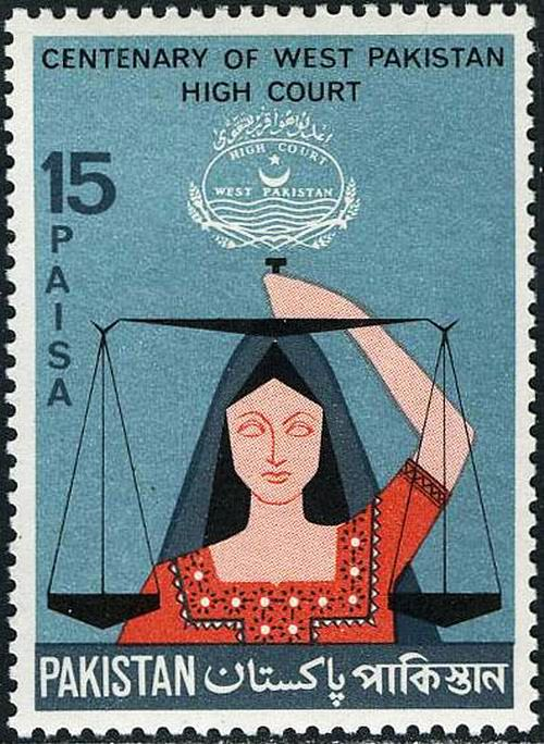 Pakistan Stamps 1967 Centenary of West Pakistan High Court