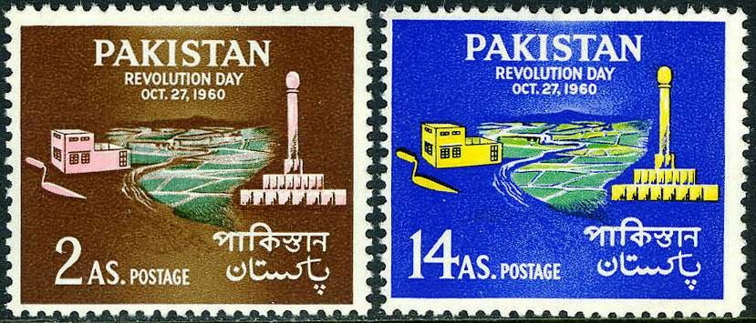 Pakistan Stamps 1960 Revolution Day