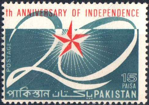 Pakistan Stamps 1967 20th Anniversary of Independence