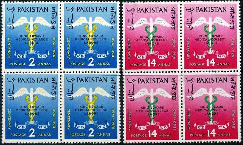 Pakistan Stamps 1960 King Edward Medical College