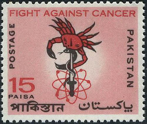 Pakistan Stamps 1967 Fight Against Cancer