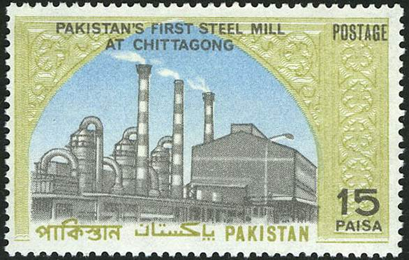 Pakistan Stamps 1969 Pakistan's First Steel Mill Chittagong