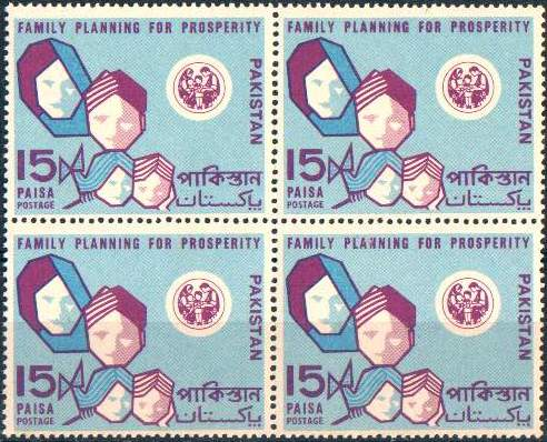 Pakistan Stamps 1969 Family Planning