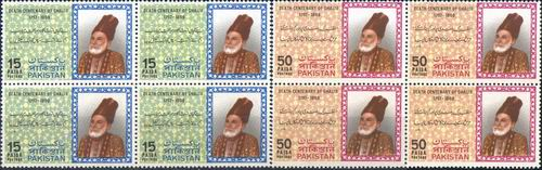 Pakistan Stamps 1969 Death Centenary of Mirza Ghalib