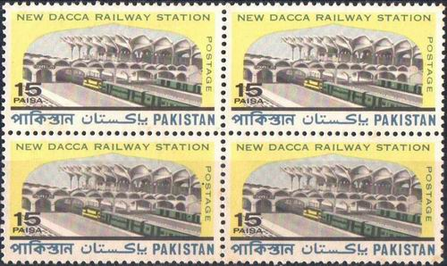 Pakistan Stamps 1969 New Dacca Railway Station