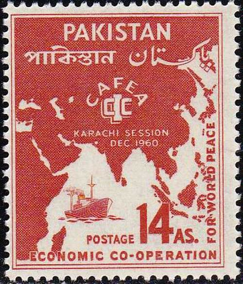 Pakistan Stamps 1960 International Chamber of Commerce Meeting