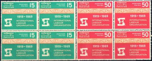 Pakistan Stamps 1969 International Labour Organisation