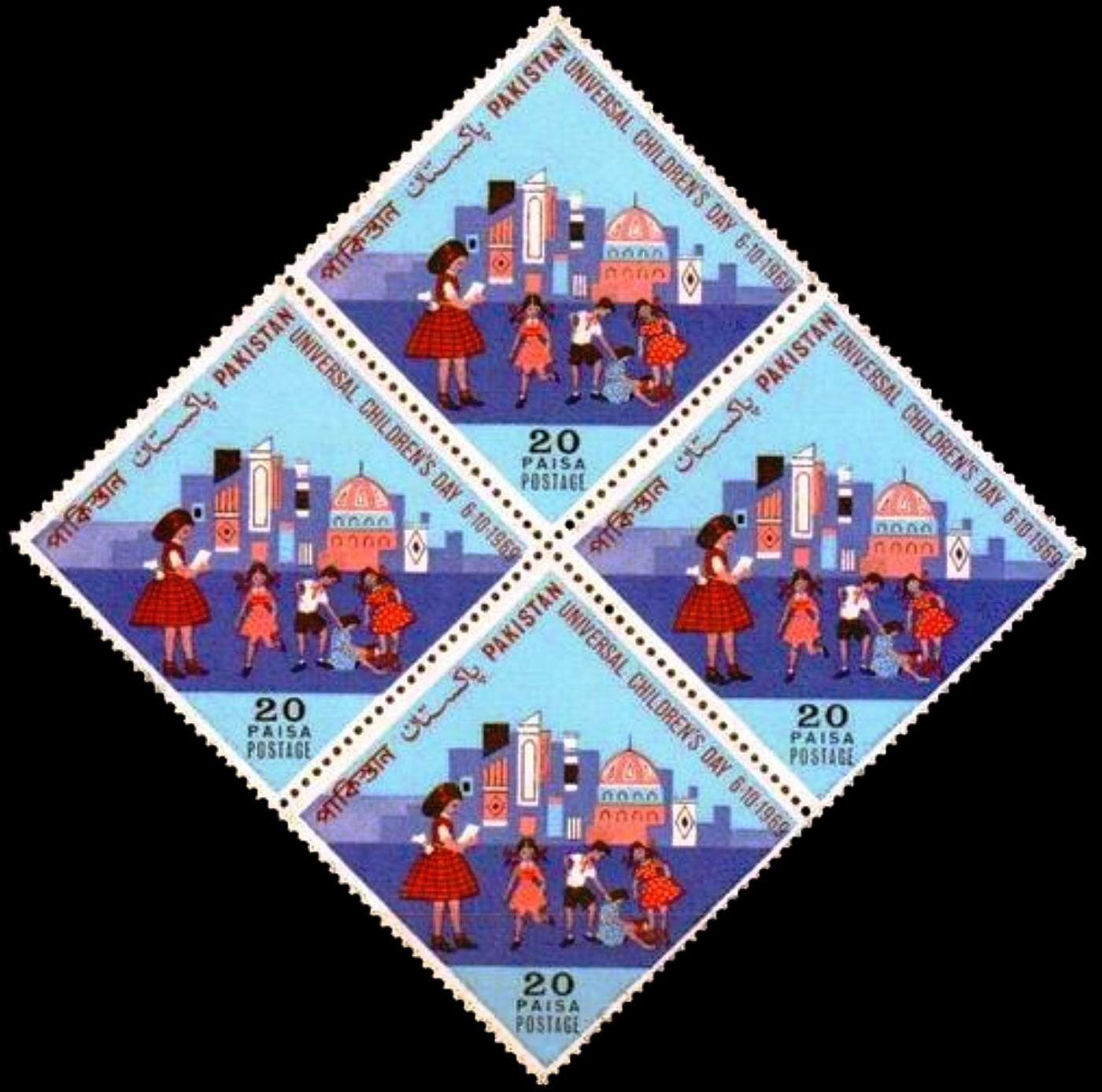 Pakistan Stamps 1969 Universal Children's Day