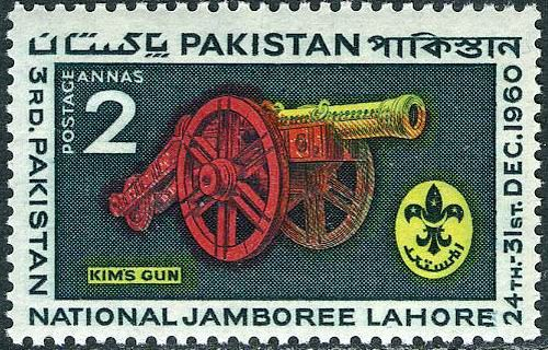 Pakistan Stamps 1960 National Jamboree of Pakistan Boys Scouts