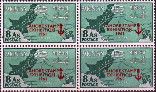 Pakistan Stamps 1961 Lahore Stamps Exhibition