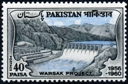 Pakistan Stamps 1961 Warsak Hydro-Electric Project