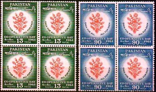Pakistan Stamps 1961 Co-operative Day